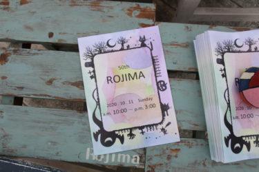 第50回Rojimaありがとうございました!
