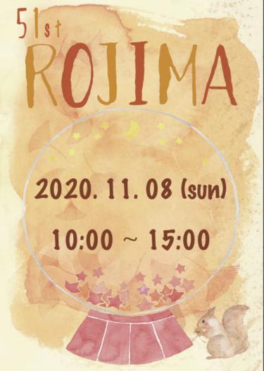 第51回Rojimaの会場MAPについて